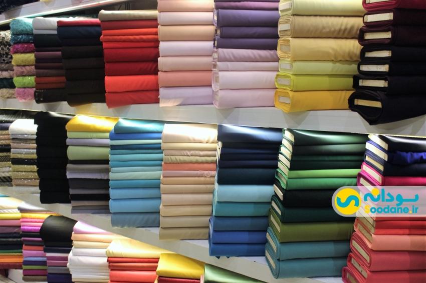مرکز خرید پارچه روسری